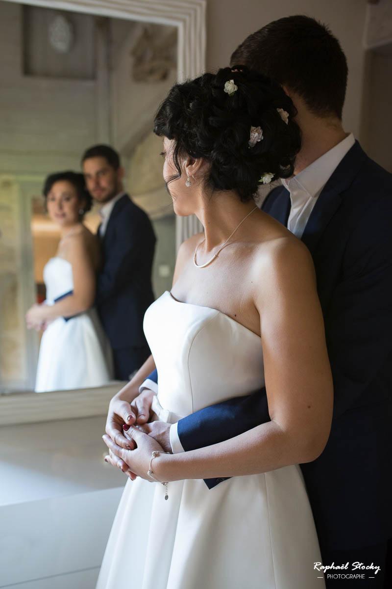 Photographie Mariage mairie Nancy